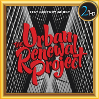 Urban Renewal Project